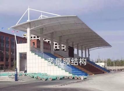 山西省朔州市昱仁学校膜结构体育看台