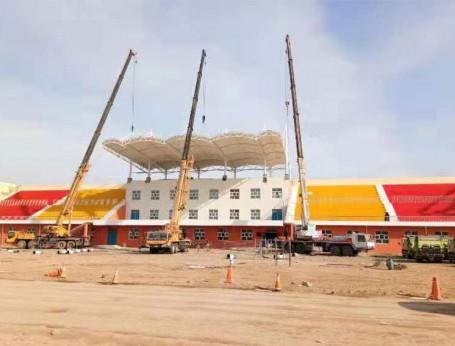 青海省湟中县第一中学膜结构看台